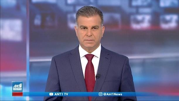 ANT1 NEWS 21-05-2021 ΣΤΙΣ 13:00