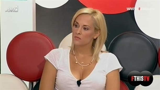 FTHIS TV 06/08/2013