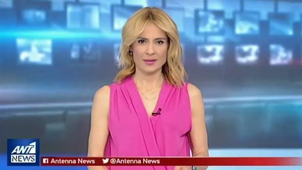 ANT1 NEWS 24-03-2019 ΣΤΙΣ 19:30