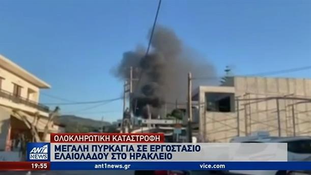 Κάηκε ολοσχερώς εργοστάσιο ελαιολάδου