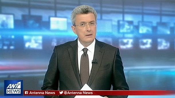 ANT1 NEWS 11-04-2019 ΣΤΙΣ 19:30