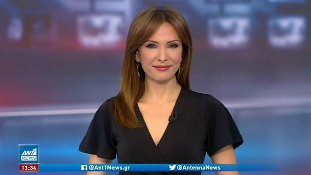 ANT1 NEWS 05/04/2021 ΣΤΙΣ 13:00