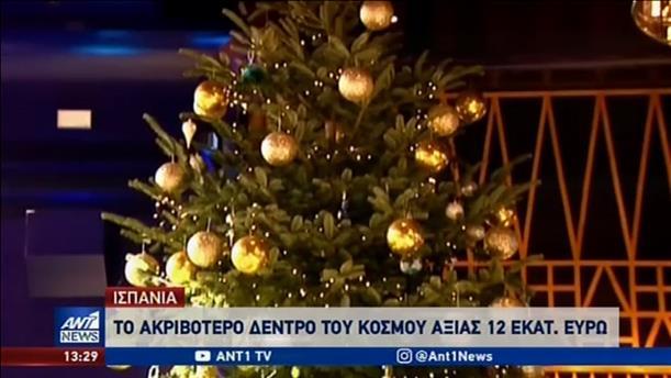 Χριστουγεννιάτικη λάμψη και εκδηλώσεις σε όλον τον κόσμο