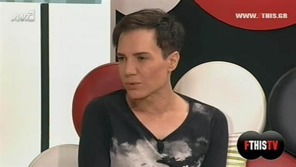 FTHIS TV 19/09/2013