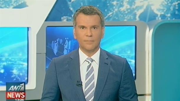 ANT1 News 04-07-2016 στις 13:00