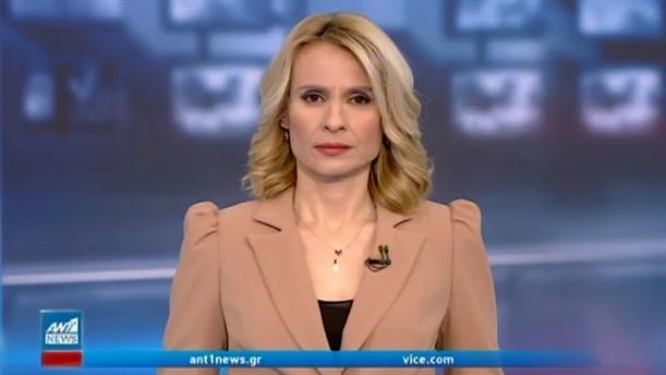 ANT1 NEWS 12-12-2020 ΣΤΙΣ 18:50