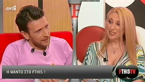 FTHIS TV 27/05/2013