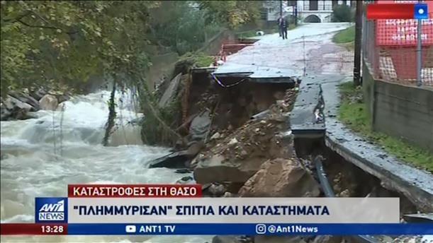 Απεγκλωβισμοί πλημμυροπαθών στην Θάσο την νύχτα