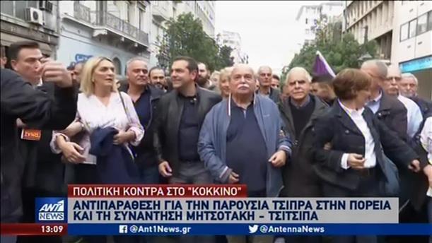 Πολιτική κόντρα για την παρουσία Τσίπρα στην πορεία για το Πολυτεχνείο