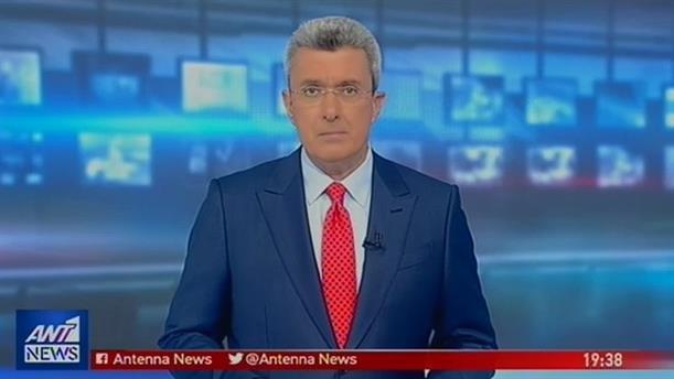 ANT1 NEWS 23-11-2018 ΣΤΙΣ 19:30
