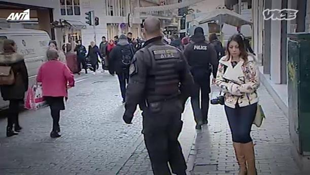 VICE SPECIALS - «Έγκλημα στην Αθήνα»