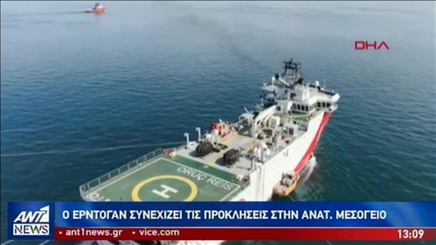 Ατελείωτο το «γαϊτανάκι» των τουρκικών προκλήσεων
