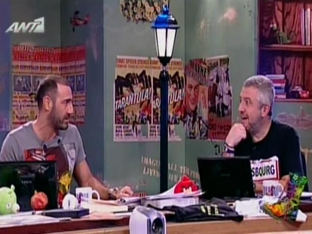 Ράδιο Αρβύλα - 08/02/2012