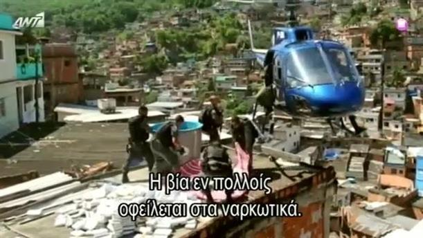 VICE ON HBO – Επεισόδιο 26