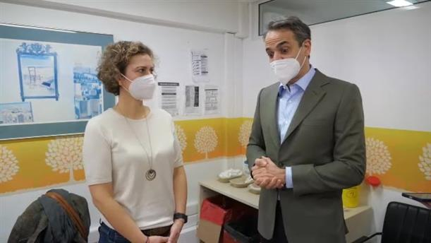 Επίσκεψη του Κυριάκου Μητσοτάκη στο Κέντρο Υγείας Αγίας Παρασκευής