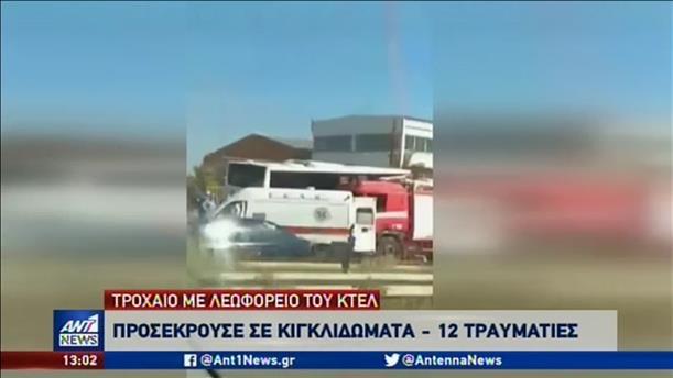 Τρόμος για επιβάτες λεωφορείου του ΚΤΕΛ που «έφυγε από τον δρόμο»
