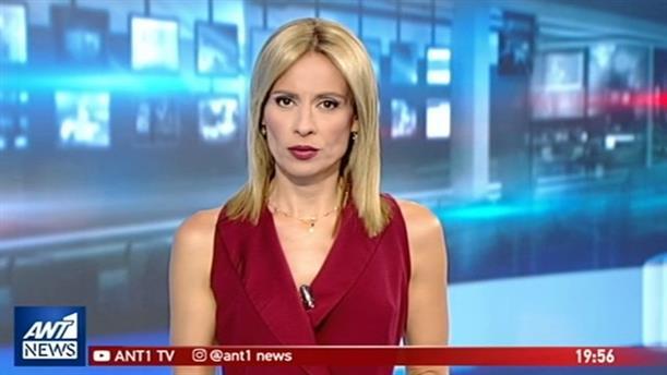 ANT1 NEWS 07-10-2018 ΣΤΙΣ 19:30