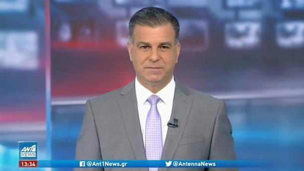 ANT1 NEWS 31/01/2021 ΣΤΙΣ 13:00