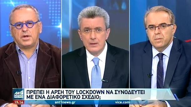 Δελλατόλας – Αμυράς: τα σχόλια για το lockdown και τις Εορτές