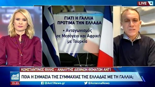 Ο Φίλης στον ΑΝΤ1 για τα Rafale και του τουρκολυβικό μνημόνιο