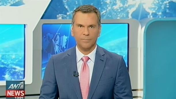 ANT1 News 25-08-2016 στις 13:00