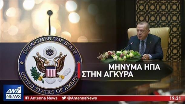 Έκτακτο ΚΥΣΕΑ για τις τουρκικές προκλήσεις