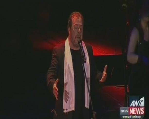 Ο Γ. Πάριος τραγουδά στην Κωνσταντινούπολη