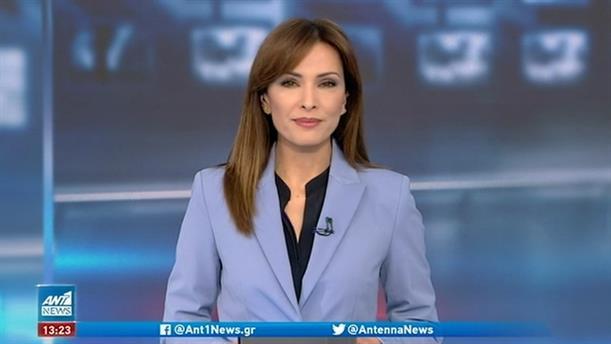 ANT1 NEWS 16-02-2021 ΣΤΙΣ 13:00