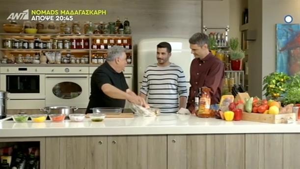ΚΑΘΕ ΜΕΡΑ ΑΞΙΖΕΙ - ΚΟΤΟΠΟΥΛΟ - ΕΠΕΙΣΟΔΙΟ 10