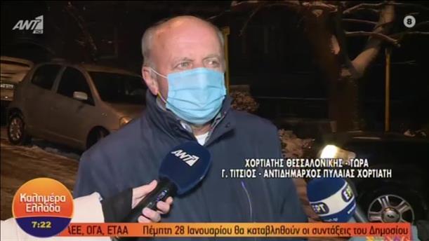 Ο Ιωάννης Ντίτσιος στην εκπομπή «Καλημέρα Ελλάδα»