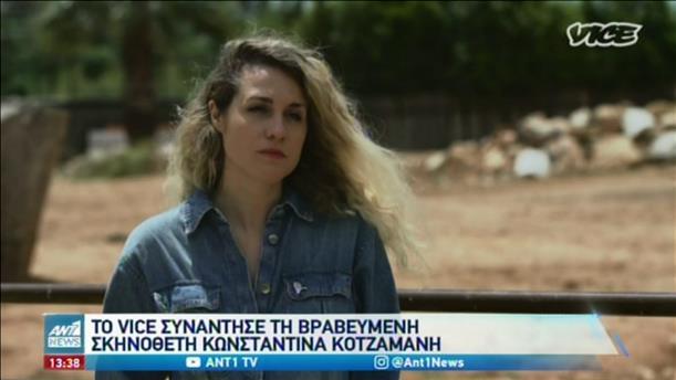 Το VICE συνάντησε την πολυβραβευμένη σκηνοθέτη, Κωνσταντίνα Κοτζαμάνη