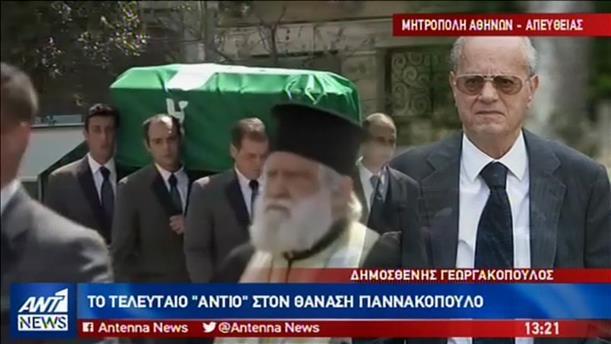 Το τελευταίο αντίο στον Θανάση Γιαννακόπουλο