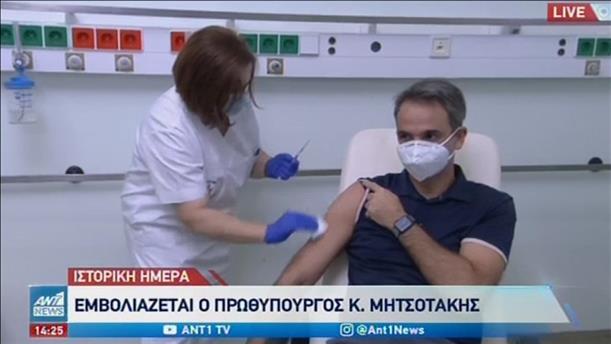 Εμβολιάστηκε ο Κυριάκος Μητσοτάκης