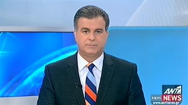 ANT1 News 29-09-2014 στις 13:00