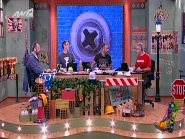Ράδιο Αρβύλα - 29/02/2012