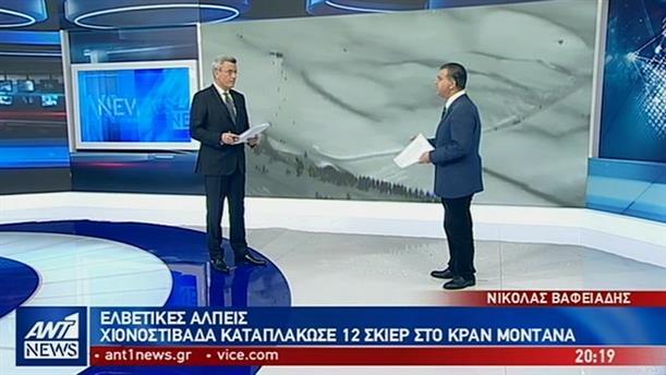 Επιχείρηση διάσωσης σκιέρ που καταπλακώθηκαν από χιονοστιβάδα στις Άλπεις