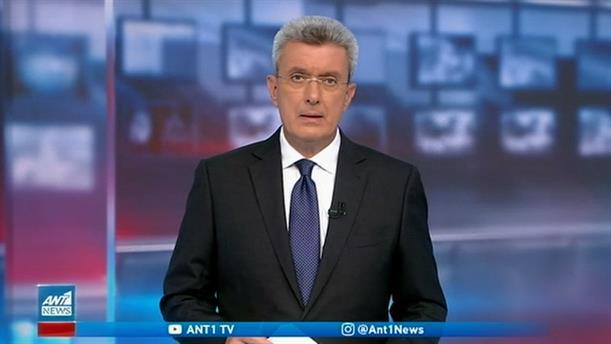 ANT1 NEWS 06-10-2020 ΣΤΙΣ 18:50