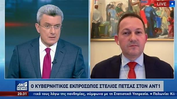 Ο Στέλιος Πέτσας στον ΑΝΤ1 για τον κορονοϊό και τα μέτρα