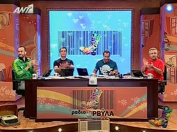 Ράδιο Αρβύλα 14-10-2009