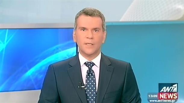 ANT1 News 22-10-2015 στις 13:00