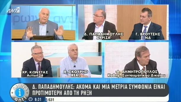 Πρωινό ΑΝΤ1 – Εκπομπή - 11/05/2015