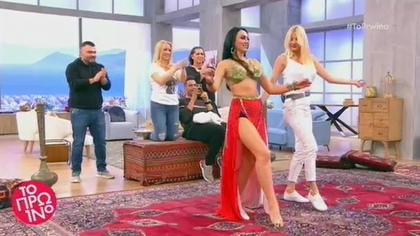 Μαργαρίτα Νταρίνα - Το Πρωινό - 6/2/2019