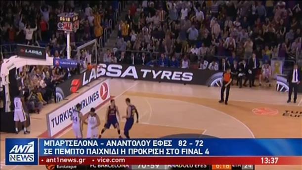 Η ΤΣΣΚΑ Μόσχας έγινε η Τρίτη ομάδα που προκρίθηκε στο Final 4 της Euroleague