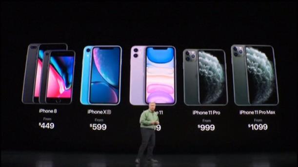 Η Apple παρουσίασε το καινούριο iPhone