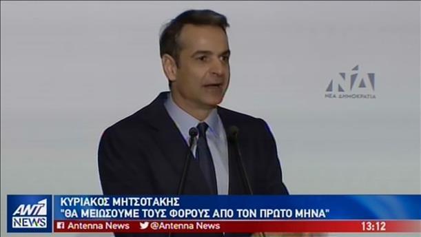 Μητσοτάκης προς Τσίπρα: φύγετε επιτέλους να ανασάνει η Ελλάδα
