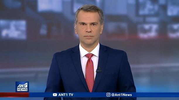 ANT1 NEWS 01-11-2019 ΣΤΙΣ 13:00