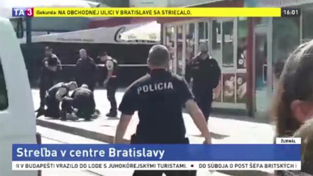 Αστυνομικοί εξουδετέρωσαν ένοπλο σε κεντρικό δρόμο της Μπρατισλάβα