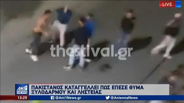 Άγρια επίθεση σε βάρος ημίγυμνου άντρα στη μέση του δρόμου