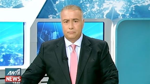 ANT1 News 18-08-2016 στις 13:00