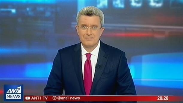 ANT1 NEWS 22-10-2018 ΣΤΙΣ 19:30